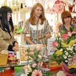 Персонал для цветочного магазина