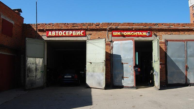 Как открыть автосервис в гараже