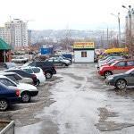 Как открыть автостоянку