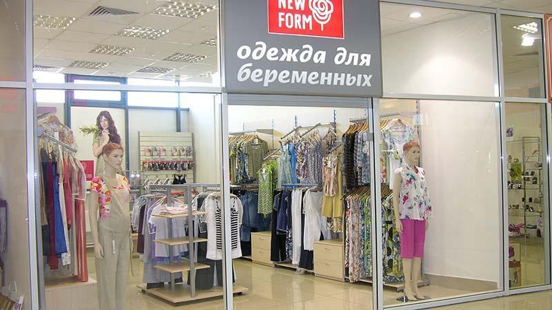 Торговая площадь для магазина одежды