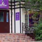 Помещение для открытия массажного салона
