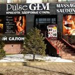 Что нужно, чтобы открыть массажный салон