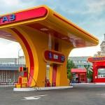 Как открыть газовую заправку
