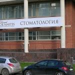 Помещение для открытия стоматологического кабинета