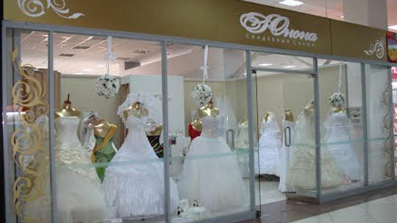 Помещение для открытия свадебного салона