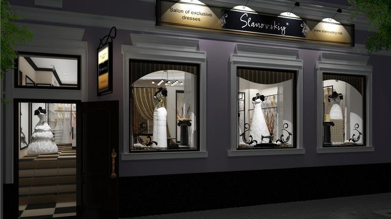 Реклама открытия свадебного салона