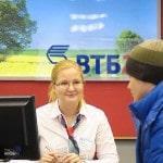 Как открыть расчетный счет в ВТБ-24