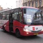 Как открыть маршрутное такси