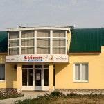 Помещение для открытия ветеринарной клиники