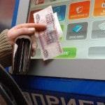 Платежные терминалы: бизнес-план