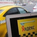 Как работать в Яндекс. Такси на своей машине