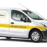 Требования к автомобилю при подключении к Яндекс. Такси