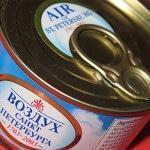 Продажа воздуха - деньги из воздуха