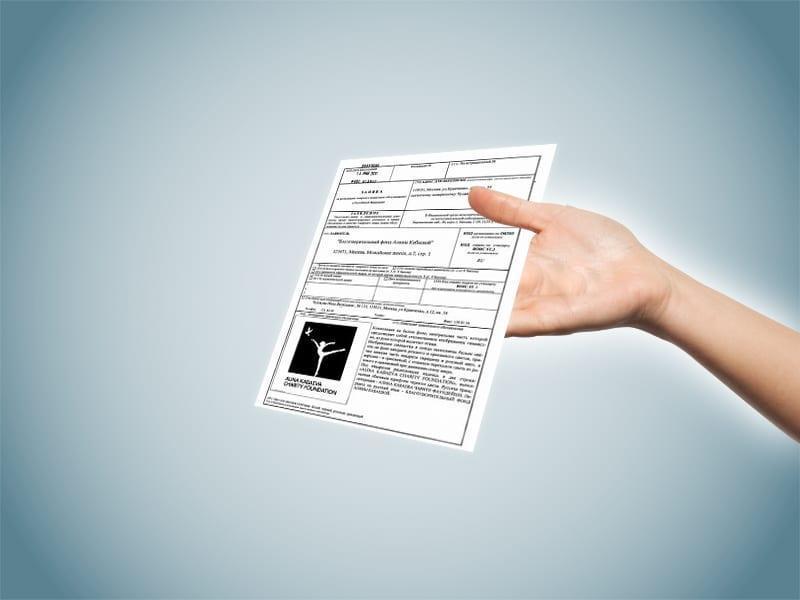 Регистрация торговой марки в России самостоятельно2