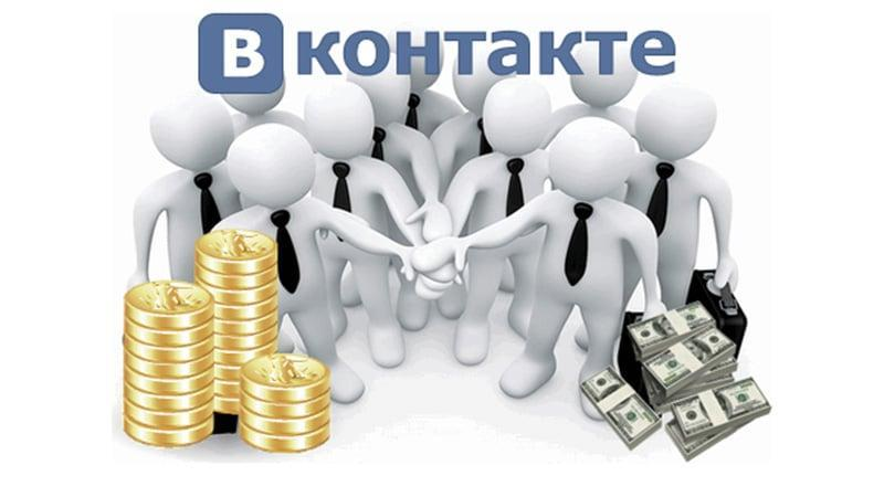 Инвестирование онлайн