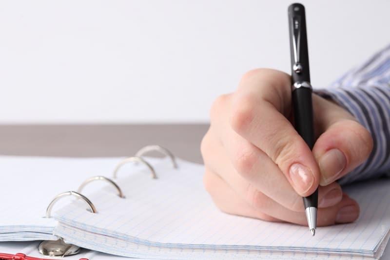 как написать характеристику предложения образец