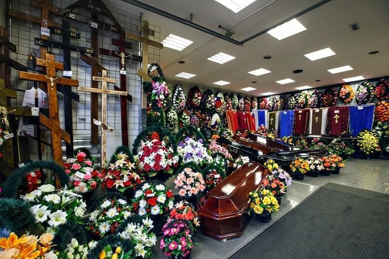Изображение - С чего начать ритуальный бизнес s-chego-nachat-ritualnyj-biznes