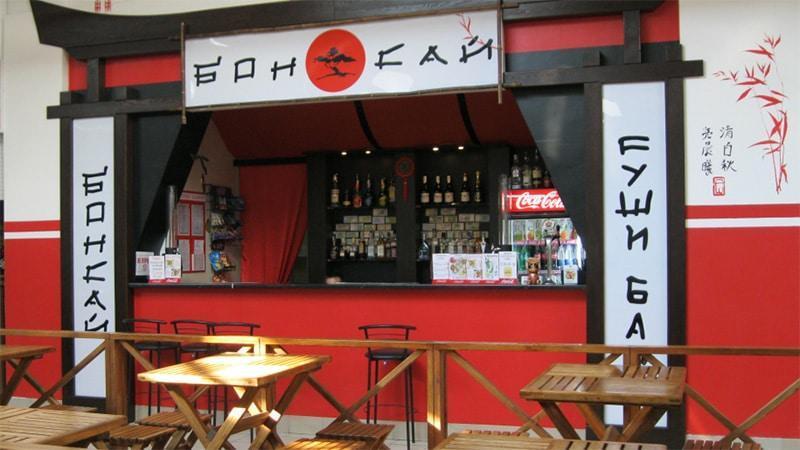 Изображение - Как открыть суши бар kak-otkrit-sushi-bar-v-malenkom-gorode-biznes-ideya10