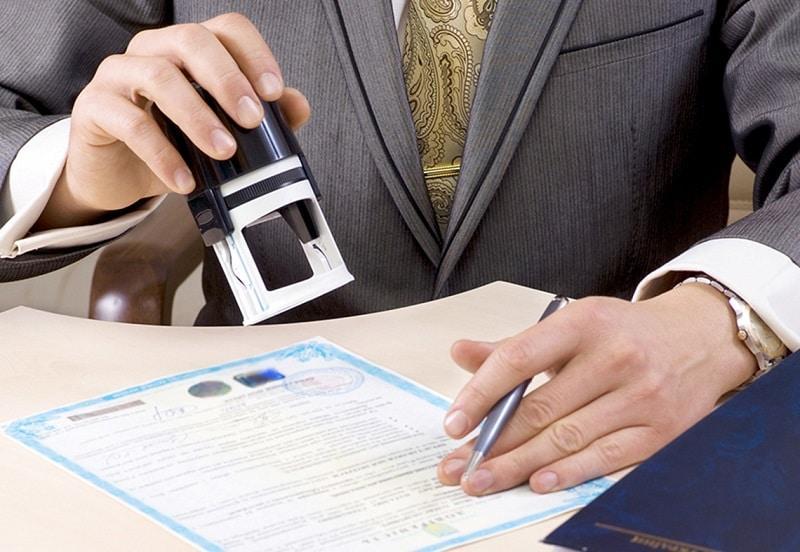 как открыть юридическую фирму с нуля бизнес план