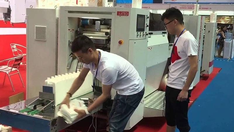 Персонал для производства бумажных пакетов