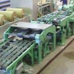 Оборудование б/у для производства бумажных пакетов