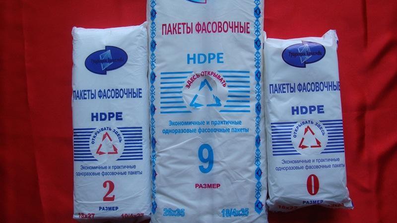 Производство фасовочных пакетов