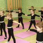 Оборудование для открытия танцевальной студии