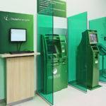 Оборудование для открытия банка с нуля