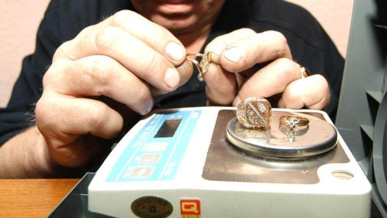 Памятка о проверке пробы золота сотрудником ломбарда