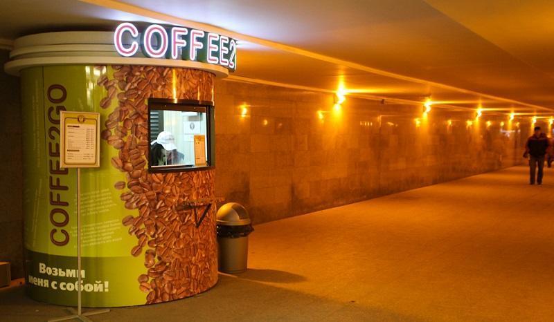 Как открыть кофе с собой пошаговая инструкция