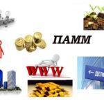 Инструменты для начинающего инвестора