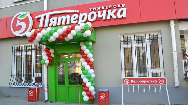 Как назвать магазин смешанных товаров