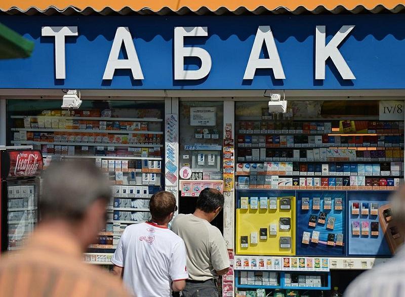 Оптовая торговля табачными изделиями лицензия