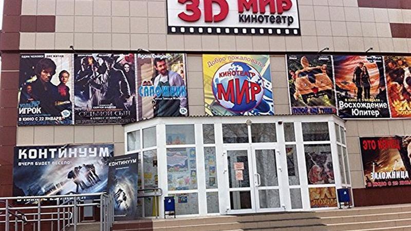 Как открыть свой кинотеатр с нуля
