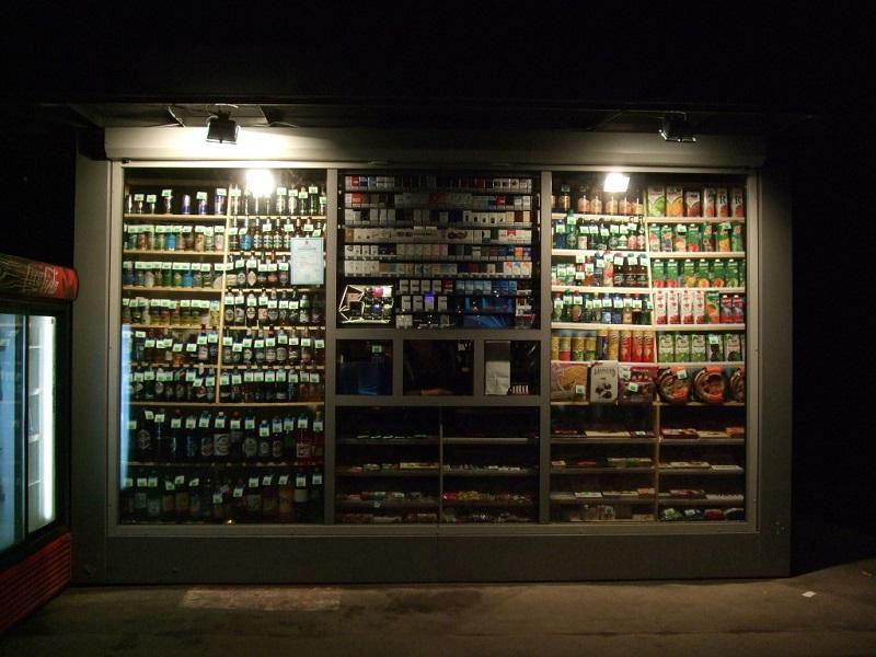 оптовая продажа сигарет бизнес план