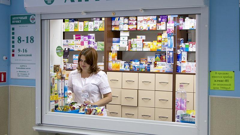 Помещение для окрытия аптечного пункта