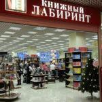 Помещение для открытия книжного магазина