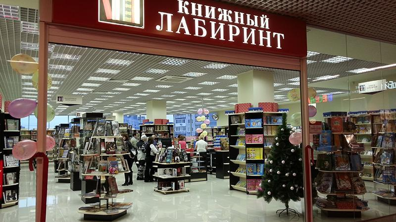 Модный Магазин Женская Одежда В Тц Светофор В Люберцах