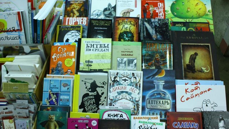 Открываем свой книжный магазин: с чего начать