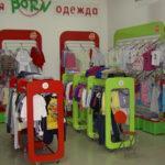 С чего начать открытие магазина детской одежды
