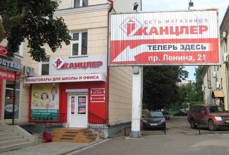 Изображение - Как открыть магазин канцтоваров kak-nazvat-magazin-kanceljarskih-tovarov