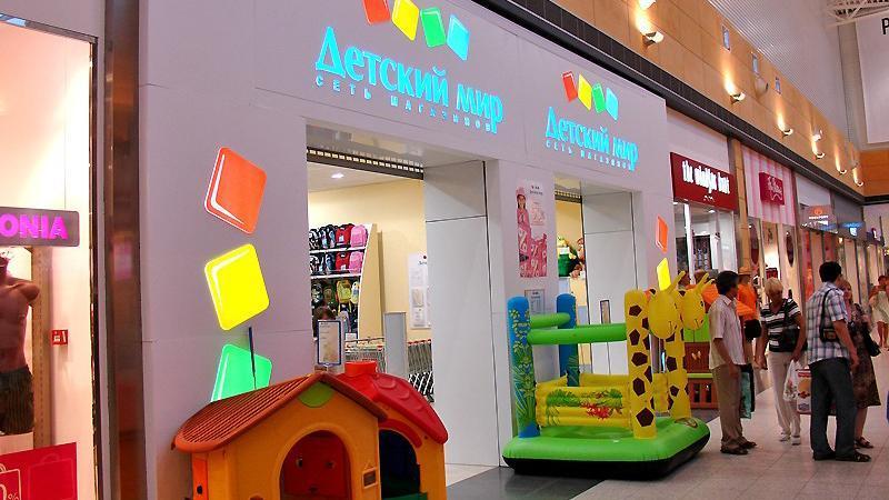 Помещение для открытия детского магазина