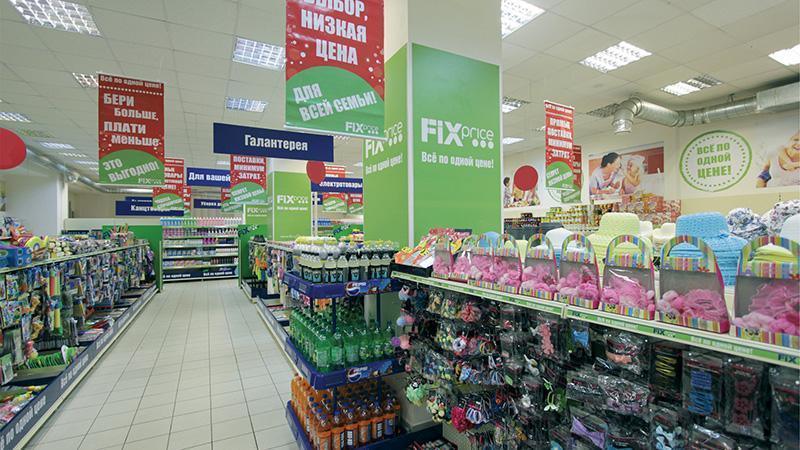 Как открыть магазин Fix Price в своем городе с нуля