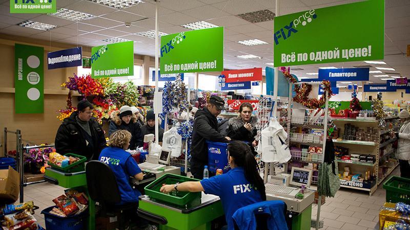 """Персонал для открытия магазина """"все по одной цене"""""""
