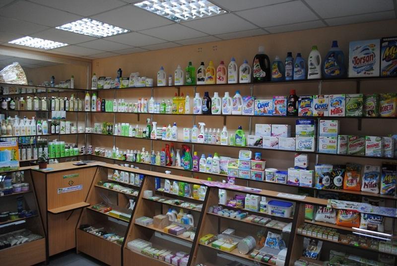 Как назвать магазин бытовой химии и косметики