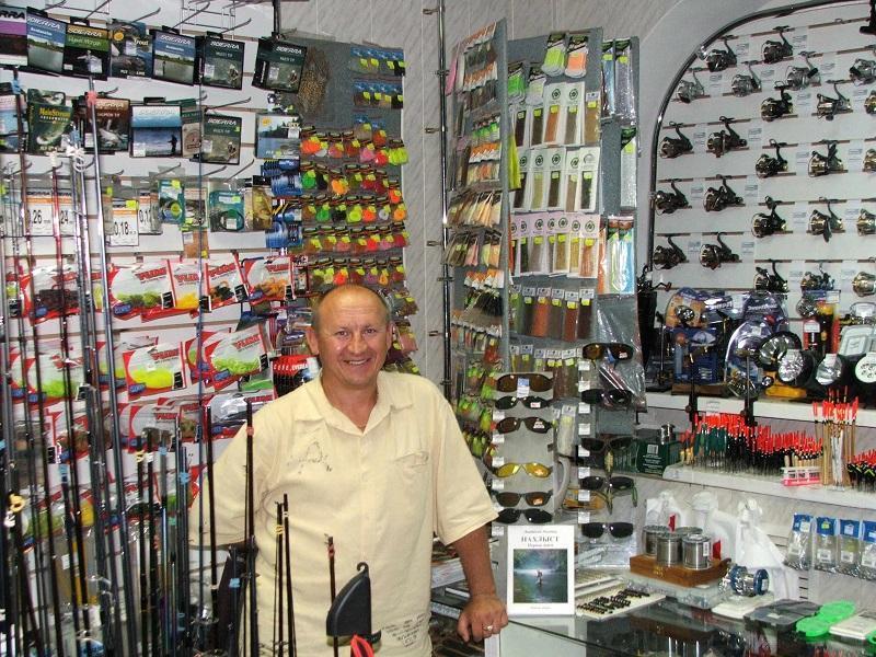 как открыть магазин рыболовных товаров с нуля