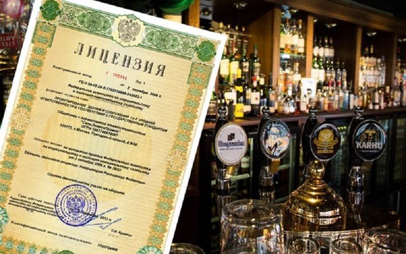 сколько стоит лицензия на продажу алкоголя