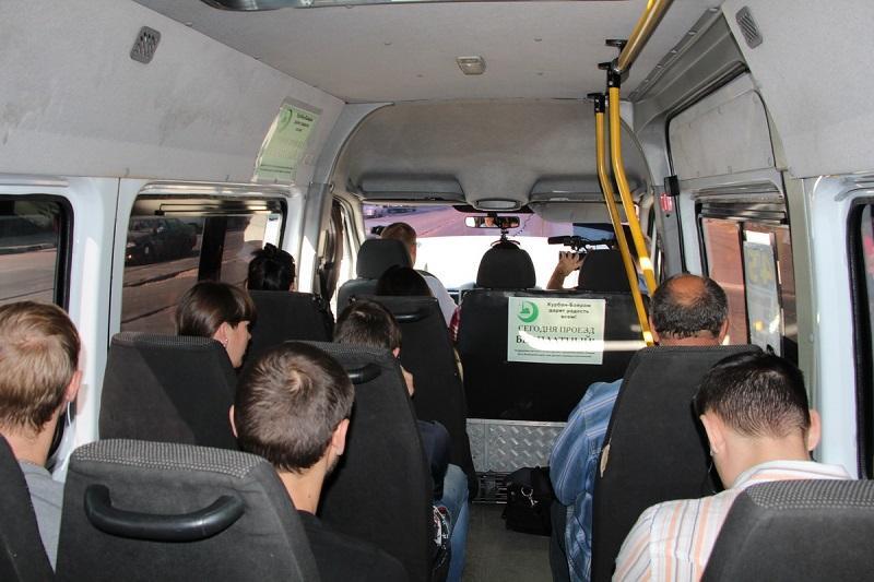 как получить маршрут на маршрутное такси