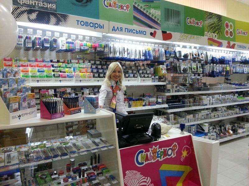 Бизнес планы магазина канцтоваров дать определение бизнес план