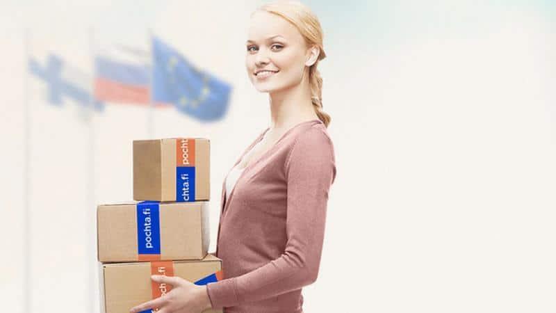 Организация пункта выдачи товаров интернет-магазинов